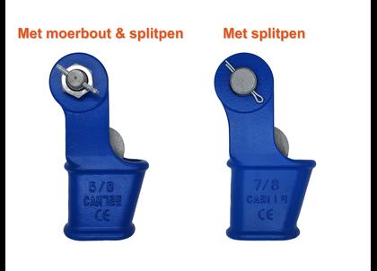 Open wedge socket-2
